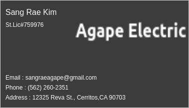 Agape Electric 1587722025